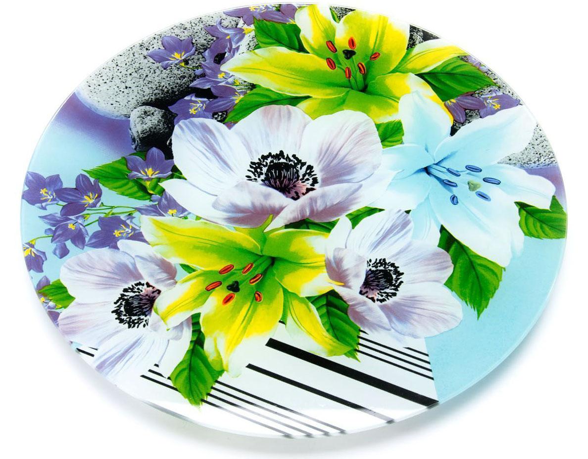 Тортовница Loraine, вращающаяся, диаметр: 30,6 см. 26629-726629-7Вращающаяся тортовница Loraine выполнена из качественного закаленного стекла и украшена ярким рисунком. Изделие идеально подойдет для сервировки не только торта и десертов, но и различных закусок. Вращающийся механизм позволит вам легко их нарезать и взять, не пододвигая постоянно подставку. Оригинальная и стильная тортовница станет достойным украшением вашего праздничного стола. Посуда обладает непористой поверхностью и не впитывает запахи. Легко и быстро моется.