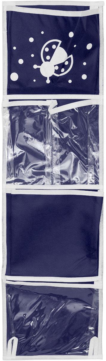 Карманы подвесные Все на местах Божья коровка, для шкафчика в детский сад, цвет: темно-синий, 5 карманов, 73 x 20 см1010005Практичный органайзер с кармашками Все на местах Божья коровка станет помощником для детей, родителей и воспитателей в детском саду. Изготовлено изделие из высококачественного нетканого материала (спанбонда) и ПВХ. Органайзер занимает мало места, он компактно поместится в детском шкафчике. Для комфорта сверху и снизу предусмотрены небольшие петельки. Изделие содержит 5 кармашков без застежек. В органайзер поместятся все необходимые ребенку принадлежности, а также небольшие игрушки. Размер органайзера: 73 x 20 см.