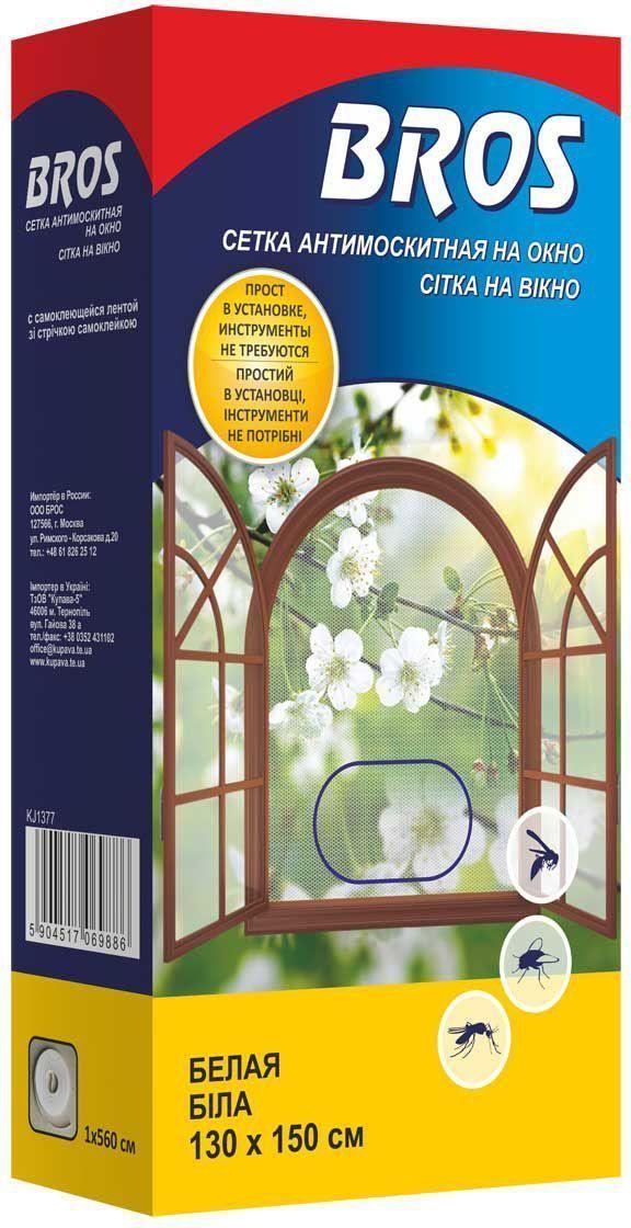 Сетка на окно BROS, 1 шт.710253BROS Сетка на окно. Защищает помещения от любых насекомых. Конструкция обеспечивает легкий и быстрый демонтаж. Загрязненную сетку можно выстирать. Размер 130х150см, белая. Крепление сетки на липучку обеспечивает простой монтаж и демонтаж. Сетка может использоваться на любых окнах. Применение: 1. Открыть окно и очистить оконную раму (лучше всего спиртом) 2. Приклеить ленту к раме по периметру окна 3. Оставить приблизительно на 2 часа 4. Прикрепить сетку к оконной раме 5. При необходимости обрезать излишки сетки Следы, остающиеся после удаления сетки, можно легко стереть при помощи косметического керосина и экстракционного бензина.