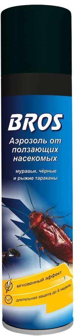 Аэрозоль BROS, для борьбы с ползующими насекомыми в помещениях, 400 мл710274BROS Аэрозоль для борьбы с ползующими насекомыми в помещениях, например: с тараканами, пруссаками, муравьями, клопами, щетинохвостками и др. Особая формула гарантирует разностороннее действие препарата: - мгновенный эффект уничтожения насекомых (нокдаун) - длительное действие, сохраняющееся в месте применения - уничтожение взрослых насекомых и яиц. 400 мл Прозрачная жидкость в аэрозольной упаковке для уничтожения в помещениях ползающих насекомых (тараканов, муравьев, блок, постельных клопов, чешуйниц и других). Применение: Закрыть окна и двери. Перед применением баллон встряхнуть. Средство применять при температуре не ниже 10oC. Обработку следует проводить, начиная с дальней части помещения, передвигаясь к выходу. С расстояния 30 см направить струю аэрозоля на поверхности - места скопления, возможного обитания или пути передвижения насекомых. (вдоль плинтусов, за плиткой, вокруг раковин). Для уничтожения клопов – обрабатывают кровати, диваны, обратную сторону ковров. Для...
