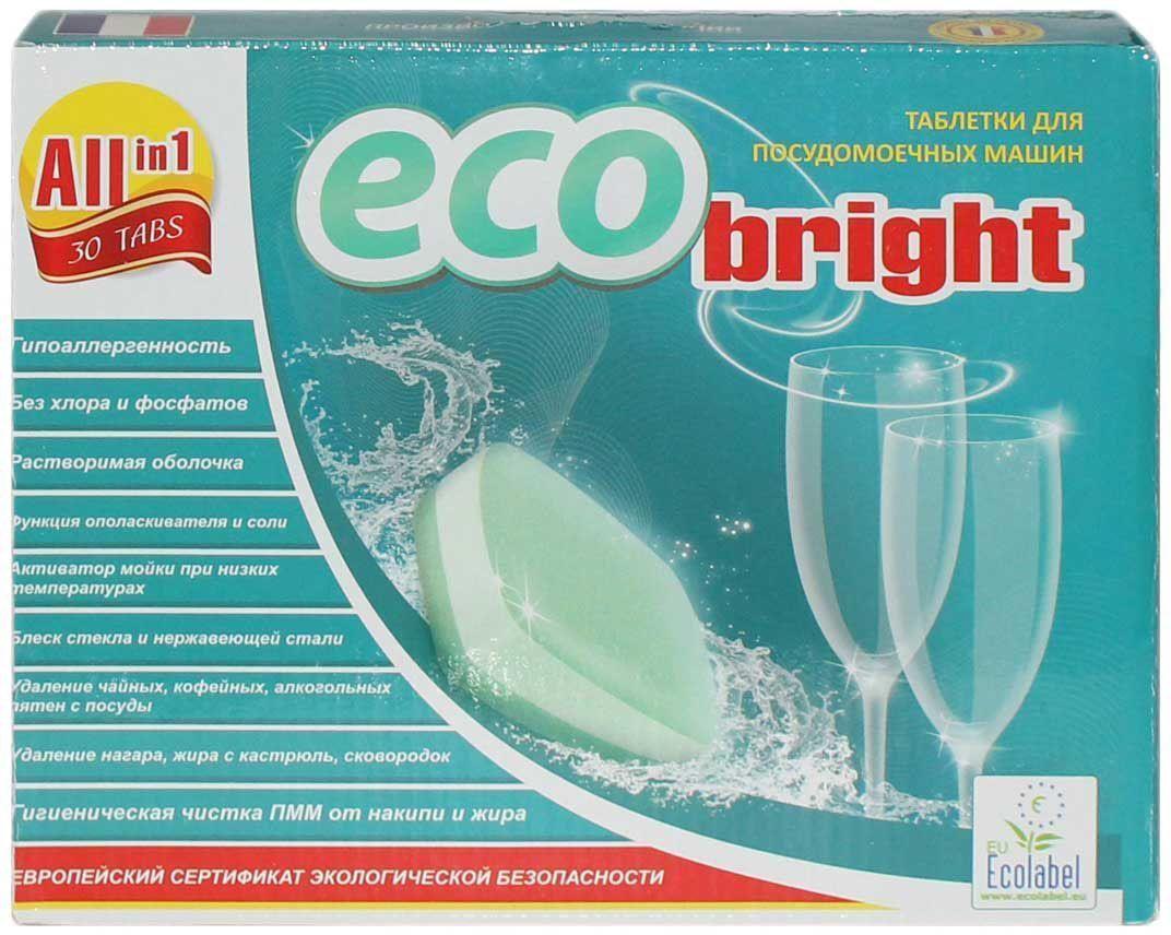 Эко-таблетки для посудомоечных машин EcoBright Все в Одном, растворимая пленка, 30 таблетокSS 4041Таблетки для ПММ (трехслойные) Все в Одном произведены французской компанией ORAPI INTERNATIONAL в соотвествии с европейскими стандартами качества и обеспечены сертификатом экологической безопасности EU ECOLABEL. Химический состав продукции сохраняет высокую эффективность даже при заниженных (менее 55°С) температурных режимах использования. Таблетки удаляют плотный жир со стекла и металла, нагар с кастрюль и сковородок; смывают кофейные, чайные, винные налеты; ополаскивают посуду до сияния и блеска; защищают от накипи нагревательные элементы машины. Таблетки выполняют функцию соли и ополаскивателя, оболочка таблетки полностью растворяется в водеЗолотая медаль международной выставки ИНТЕРБЫТХИМ-2014 в конкурсе на лучший продукт. Применение: Положить одну таблетку в отсек ПММ для моющего средства, не вскрывая оболочки.