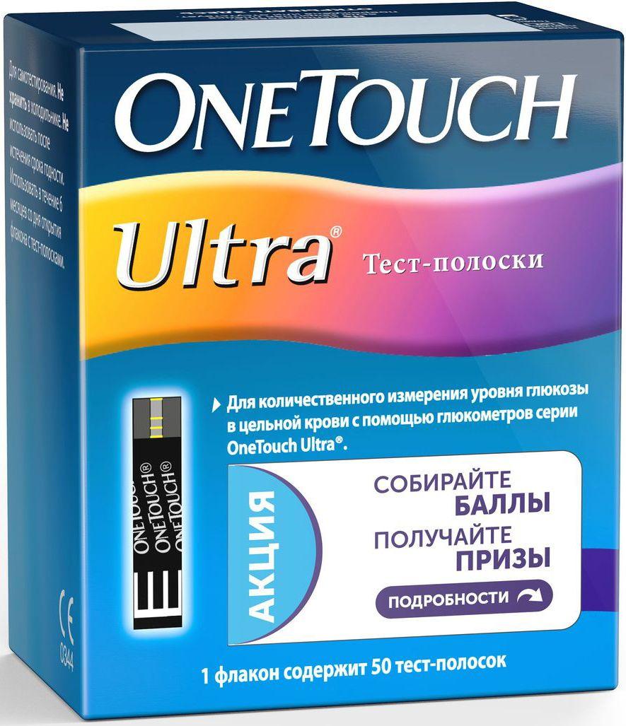 Тест-полоски OneTouch Ultra, 50 шт05.95950 штук в упаковке (2 тубуса по 25 штук)Тест-полоски OneTouch Ultra предназначены для использования с глюкометрами серии OneTouchUltra (OneTouch Ultra и OneTouch UltraEasy) для количественного измерения уровня глюкозы в цельной крови.