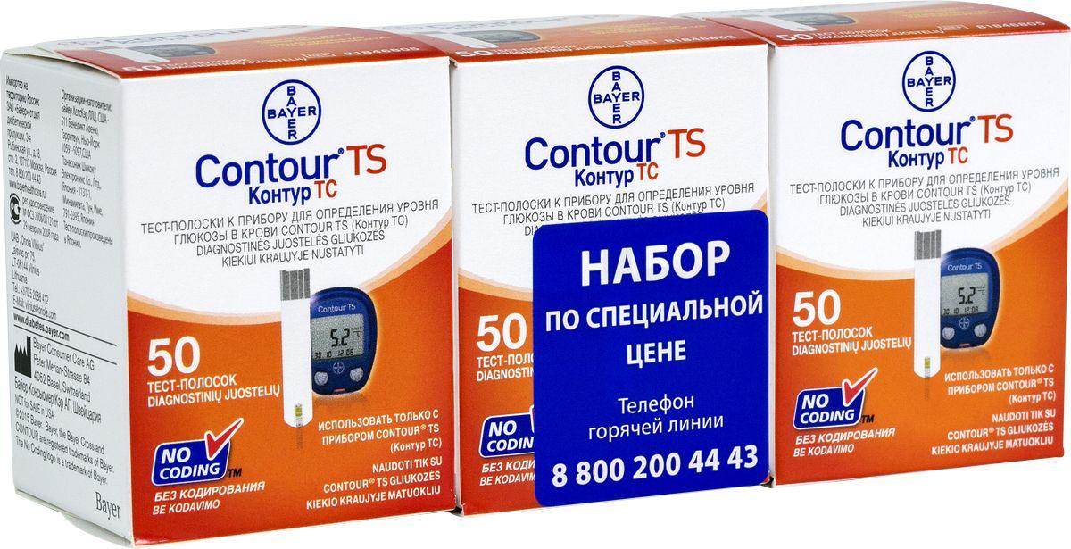 Тест-полоски Contour TS, 3 х 50 шт632Тест-полоски для глюкометра Байер Контур ТС (Bayer Contour TS). По акции вы получаете 150 тест-полосок. Капля крови всего 0.6 мкл. Тест-полоски используются только с глюкометром Байер Контур ТС.
