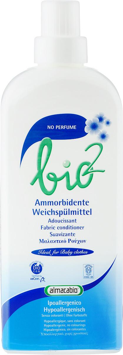 Кондиционер для белья Almacabio Bio 2 Fabric Conditioner, 1 л27746Идеально подходит для стирки детского белья и белья новорожденных, для людей с чувствительной кожей. Не содержит аллергенов, отдушек, ферментов, консервантов. Содержит специальную антибактериальную растительную систему Igienizzante. С высоким процентом растительного глицерина для защиты кожи рук при ручной стирке. Восстанавливает мягкость одежды и белья, уменьшает статическое электричество, удаляет остатки моющих средств. Товар сертифицирован.