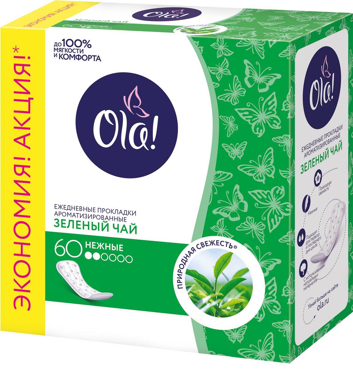 Ola! Daily DEO (Зеленый чай) Прокладки, 60 шт20953OLA! DAILY DEO ПРОКЛАДКИ ЕЖЕДНЕВНЫЕ Зеленый чай Созданы из натурального материала - 100% целлюлозы; Лучший показатель по объему впитываемой жидкости.x Анатомическая форма; Мягкость; С нежным ароматом зеленого чая. xЭто дает возможность использовать Daily при необильных выделениях в критические дни; Упаковка 60 шт.
