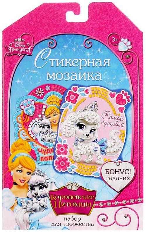 Disney Мозаика стикерная Королевские питомцы Чудесной лапочке с карточкой для гадания 1163833