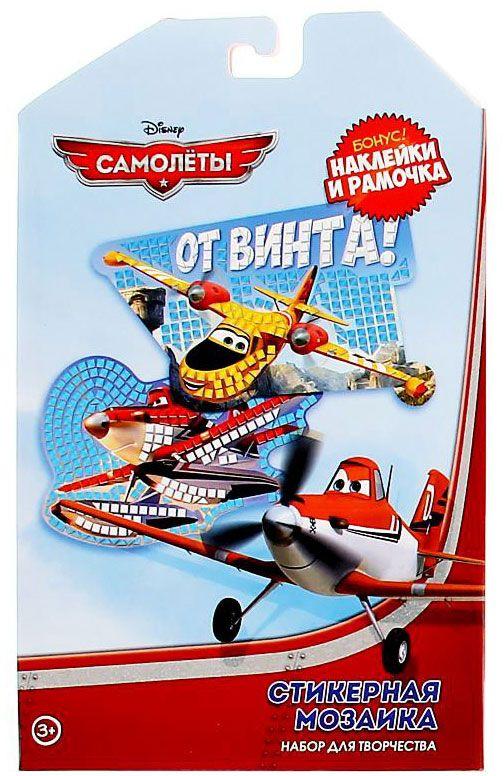 Disney Мозаика стикерная Самолеты Только вперед с наклейками 1163834