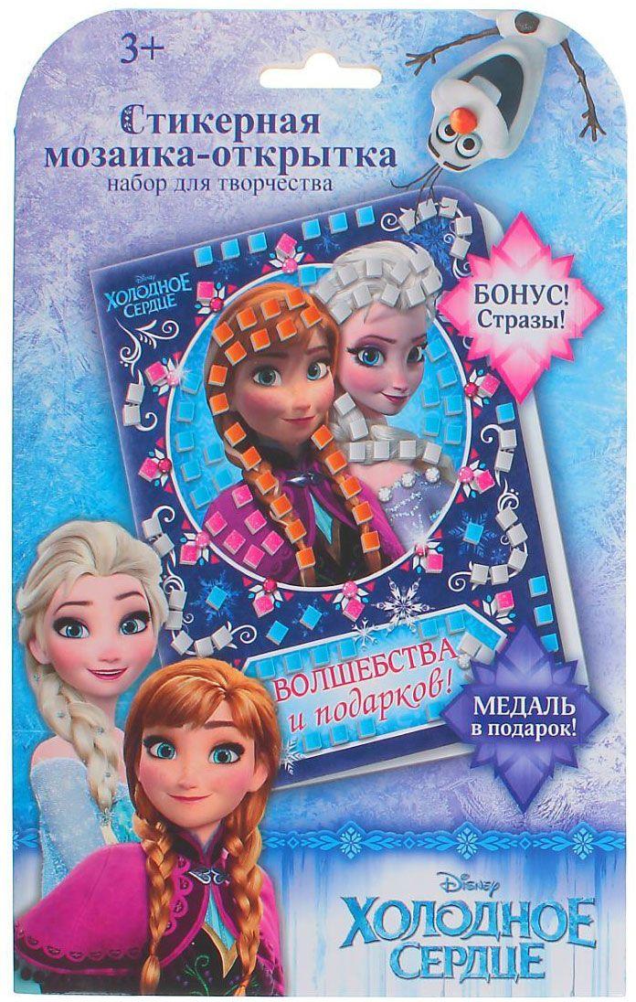 Disney Мозаика стикерная Холодное сердце Волшебства и подарков 1430078