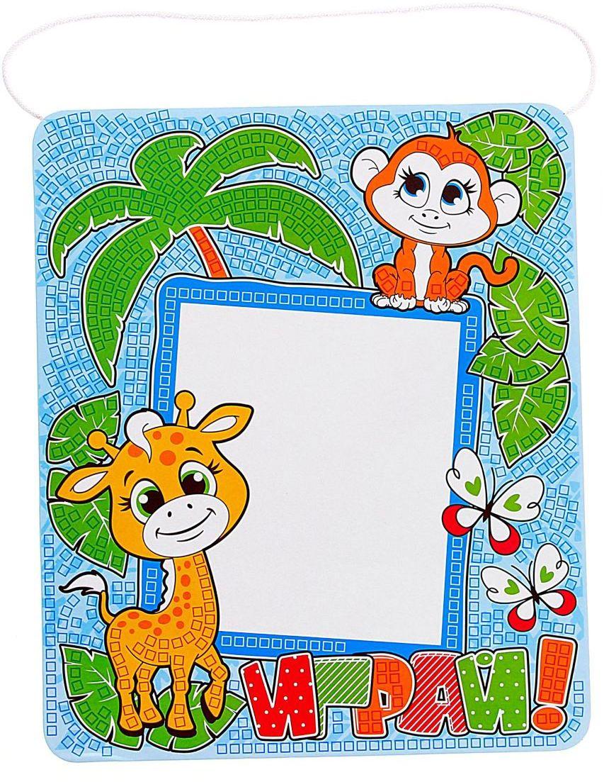 Школа талантов Мозаика стикерная Доска для рисования Африка 875262