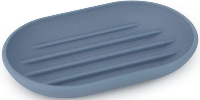 Мыльница Umbra Touch, цвет: дымчато-синий, 2,2 х 9 х 14 см023272-755Лаконичная и простая мыльница, изготовленная из приятного на ощупь пластика. Нескользящее основание. Благодаря специальным желобкам на донышке мыло быстро высыхает и не прилипает к поверхности. Дизайн: Alan Wisniewski