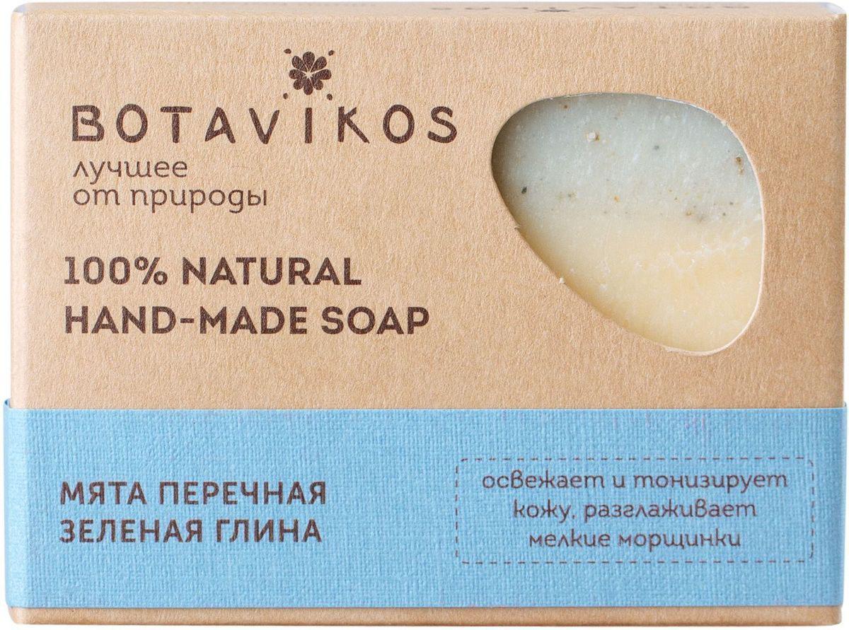 Botavikos мыло Мята перечная и Зеленая глинаSatin Hair 7 BR730MNМята перечная и зеленая глина как прохладное дуновение ветра посреди летнего зноя несет с собой свежесть и энергию. Мыло с пронзительным сладковато-ментоловым ароматом мягко очищает, освежает и тонизирует кожу, разглаживает мелкие морщинки.