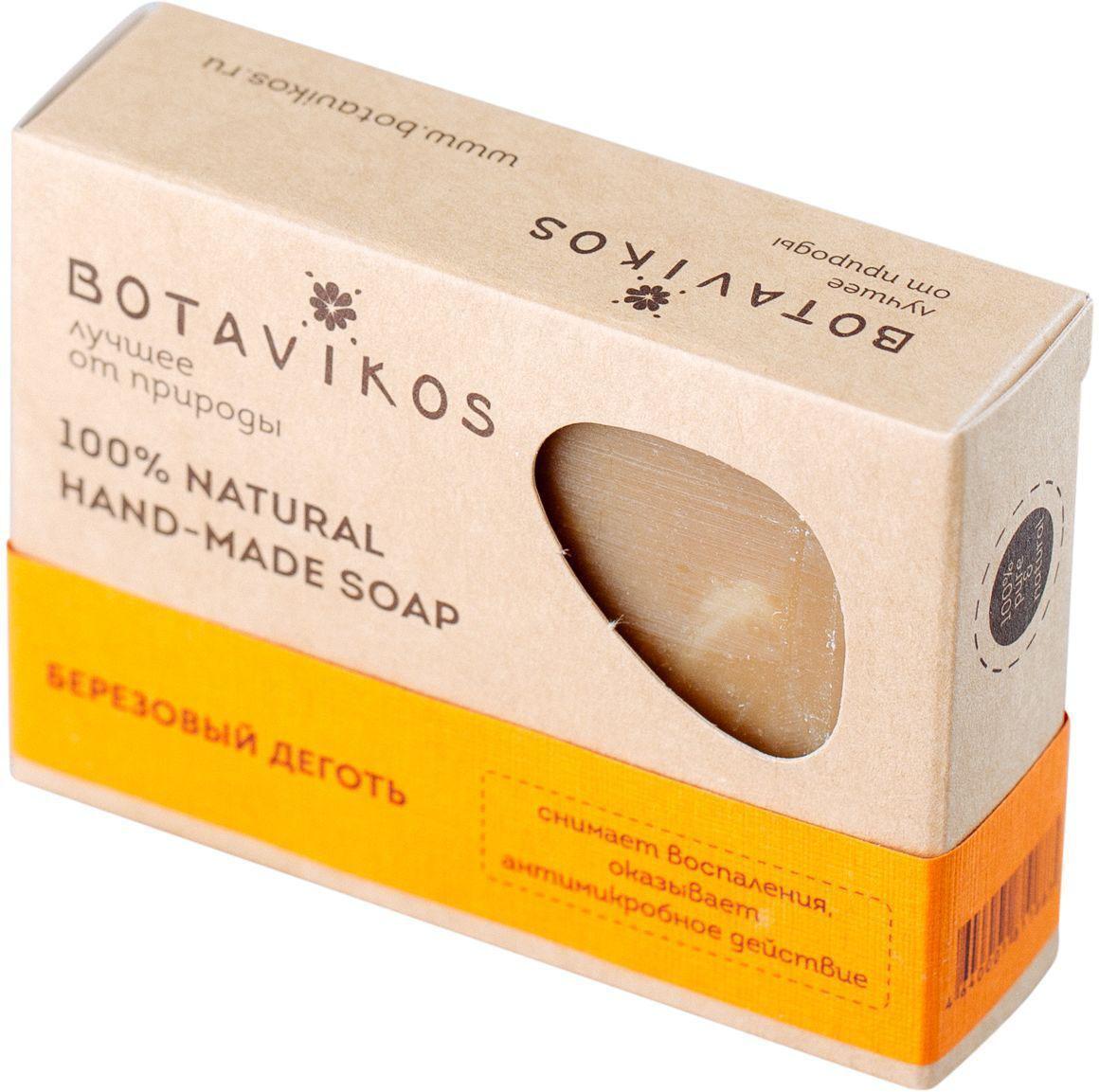 Botanika Botavikos мыло Березовый деготь 00009290