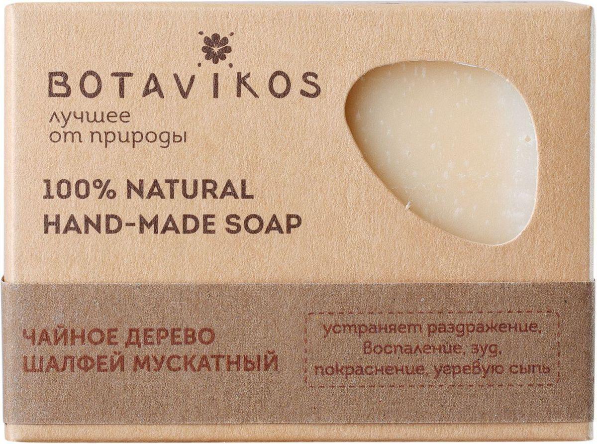 Botanika Botavikos мыло Чайное дерево и Шалфей мускатный 00009297
