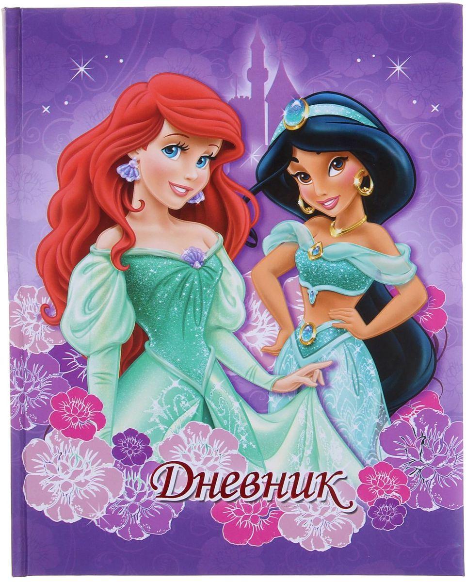 Disney Дневник школьный Принцессы для 1-4 классов665-SBШкольный дневник Disney Принцессы поможет вашему ребенку не забыть свои задания, а вы всегда сможете проконтролировать его успеваемость.Дневник предназначен для учащихся 1-4 классов.Внутренний блок дневника состоит из 48 листов. Твердая обложка с поролоном, отделкой выборочным уф-лаком и тиснением фольгой.Дневник станет надежным помощником ребенка в получении новых знаний и принесет радость своему хозяину в учебные будни.
