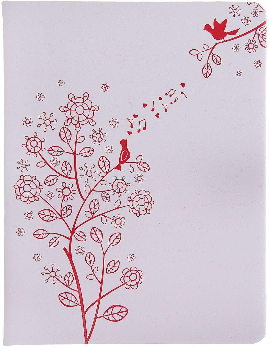 Дневник школьный Весна для 5-11 классов1269275