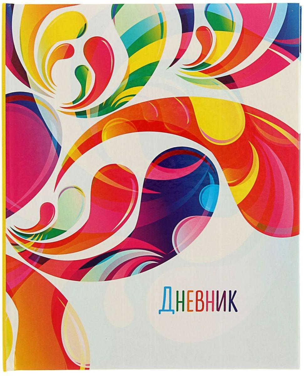 Calligrata Дневник школьный Яркий узор для 5-11 классов1319483