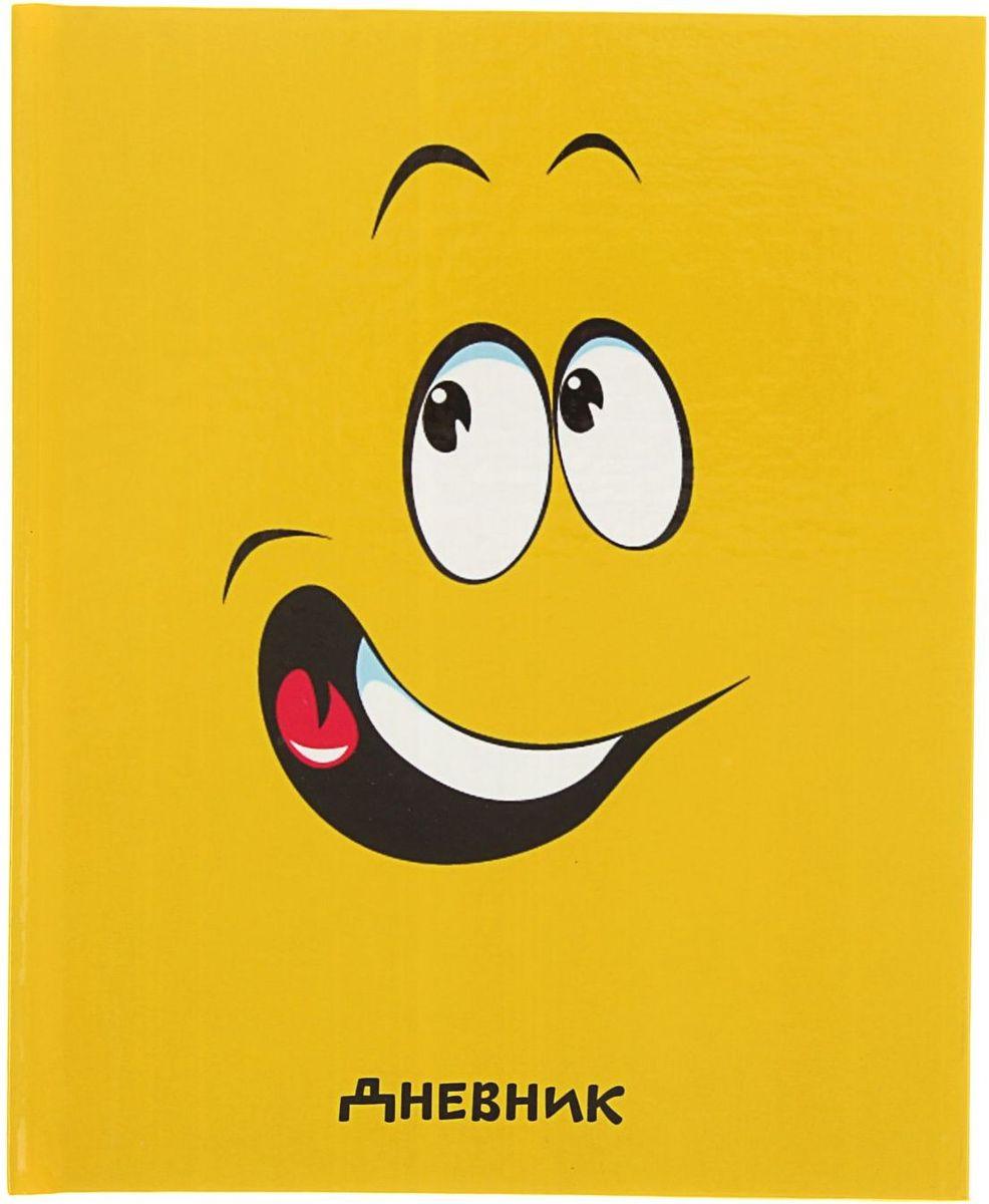 Calligrata Дневник школьный Смайл для 5-11 классов1319488