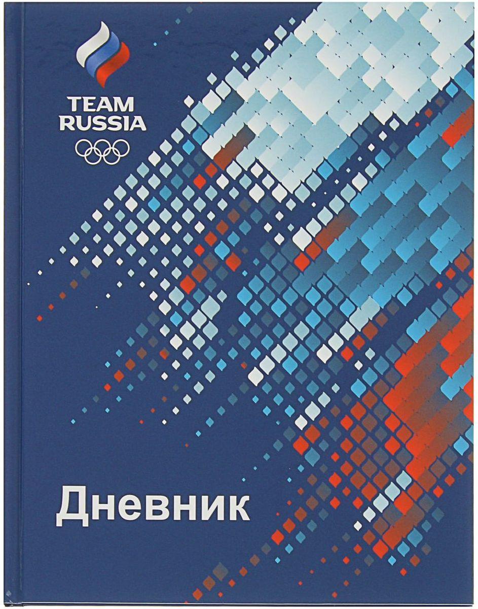 Hatber Дневник школьный Команда России2012702