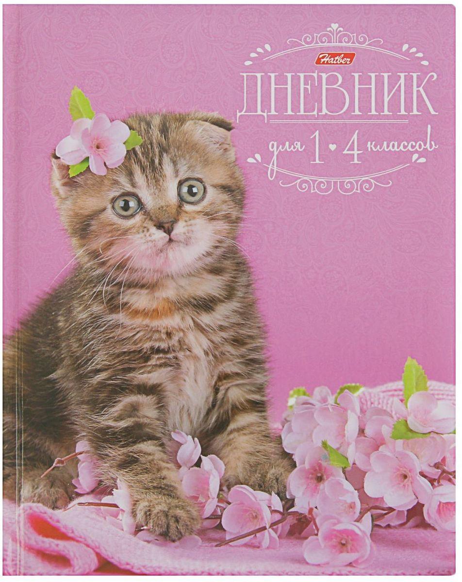 Hatber Дневник школьный Котик для 1-4 классов2012729