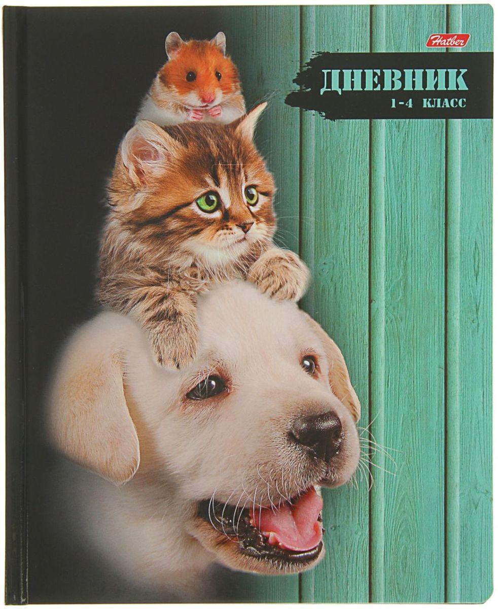 Hatber Дневник школьный Забавные любимцы для 1-4 классов2012733