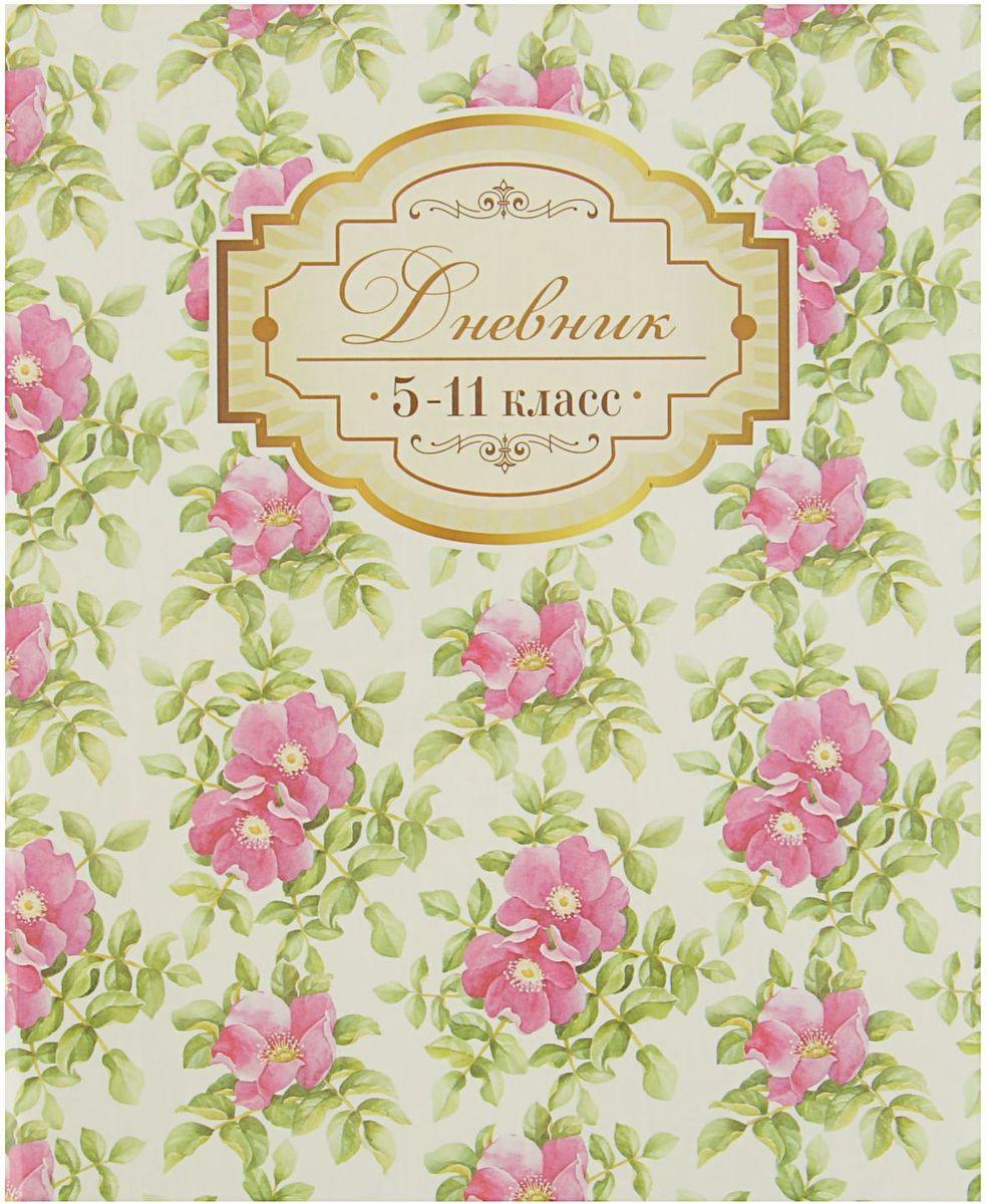Calligrata Дневник школьный Цветы для 5-11 классов2020771