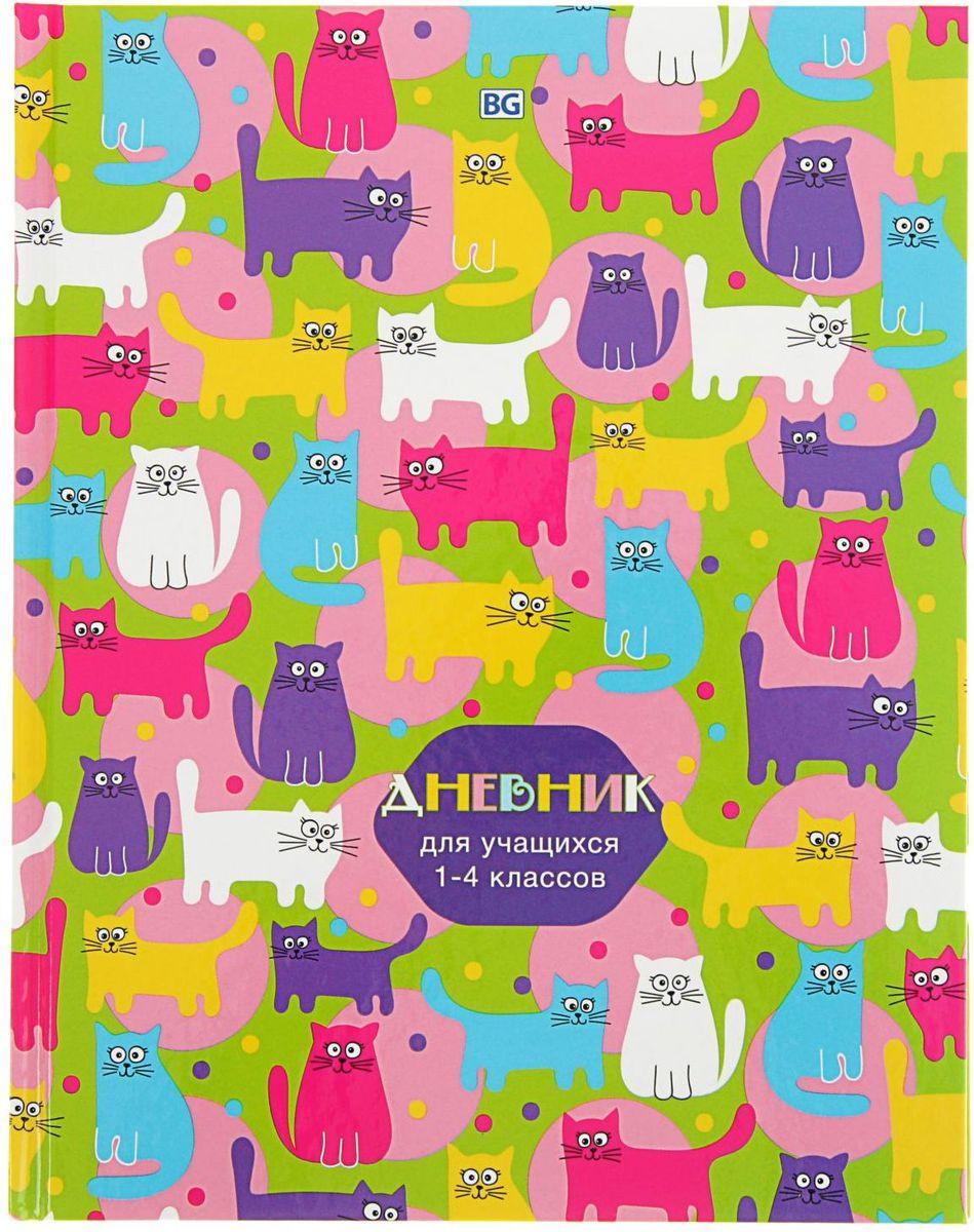 BG Дневник школьный Funny Cats для 1-4 классов2080353