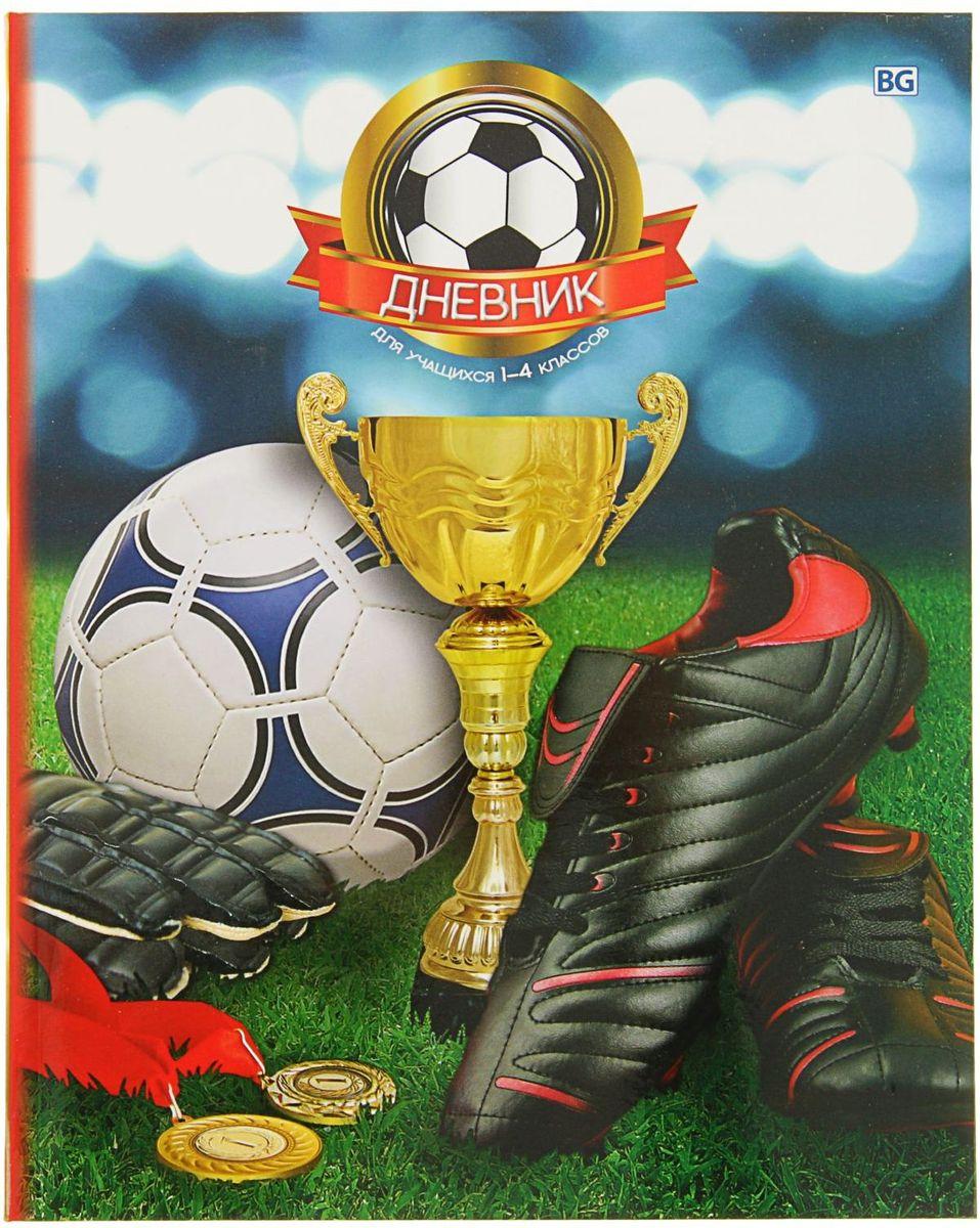BG Дневник школьный Football Dream для 1-4 классов2080411