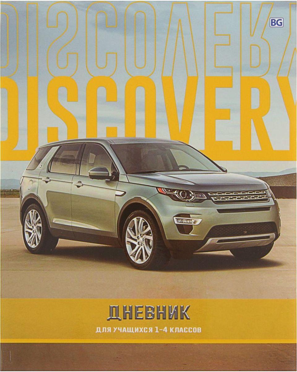 BG Дневник школьный Discovery для 1-4 классов2080414