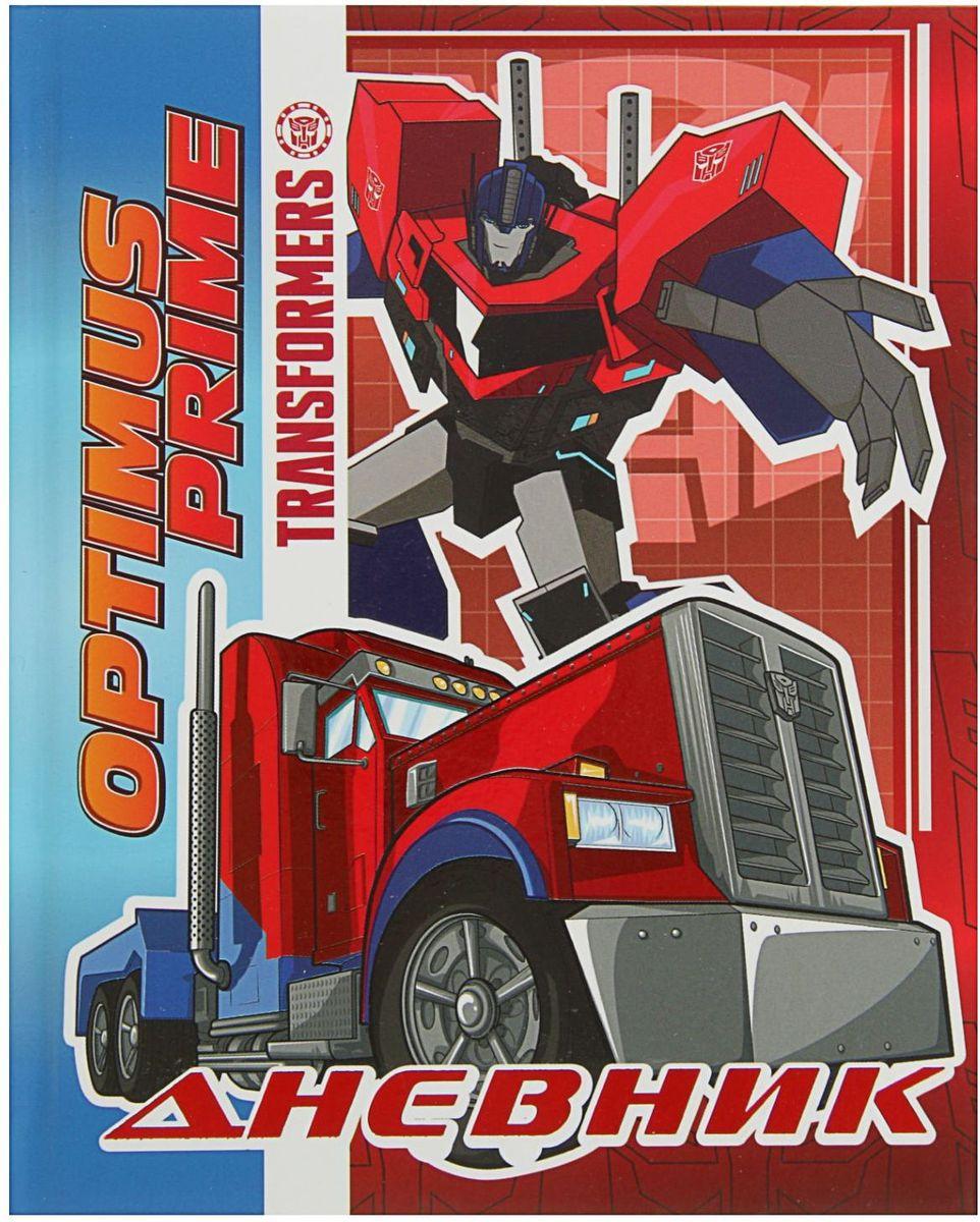 Transformers Дневник школьный для 1-4 классов transformers b0974 делюкс свиндл