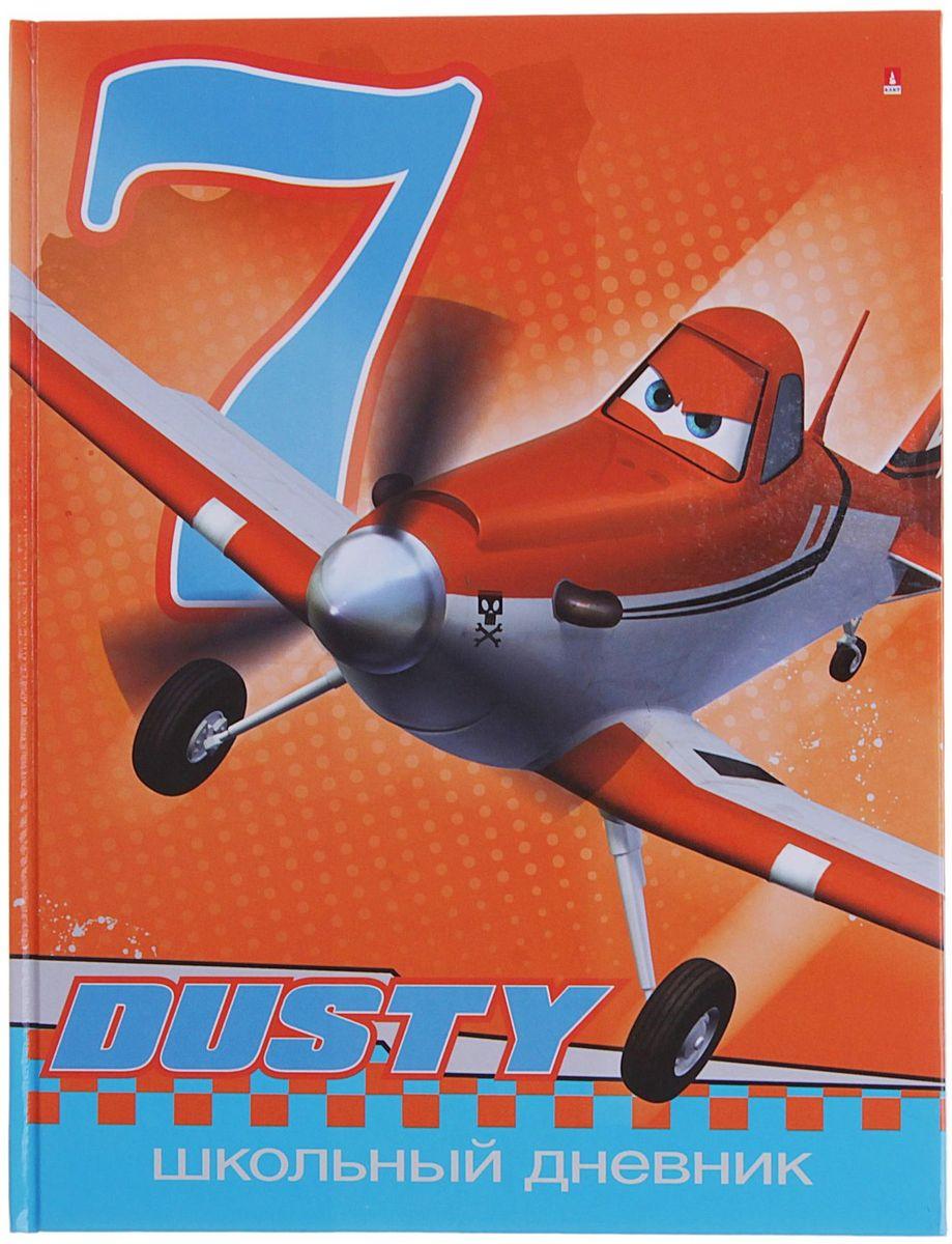 Disney Дневник школьный Дисней Самолеты-1 для 1-4 классов738934