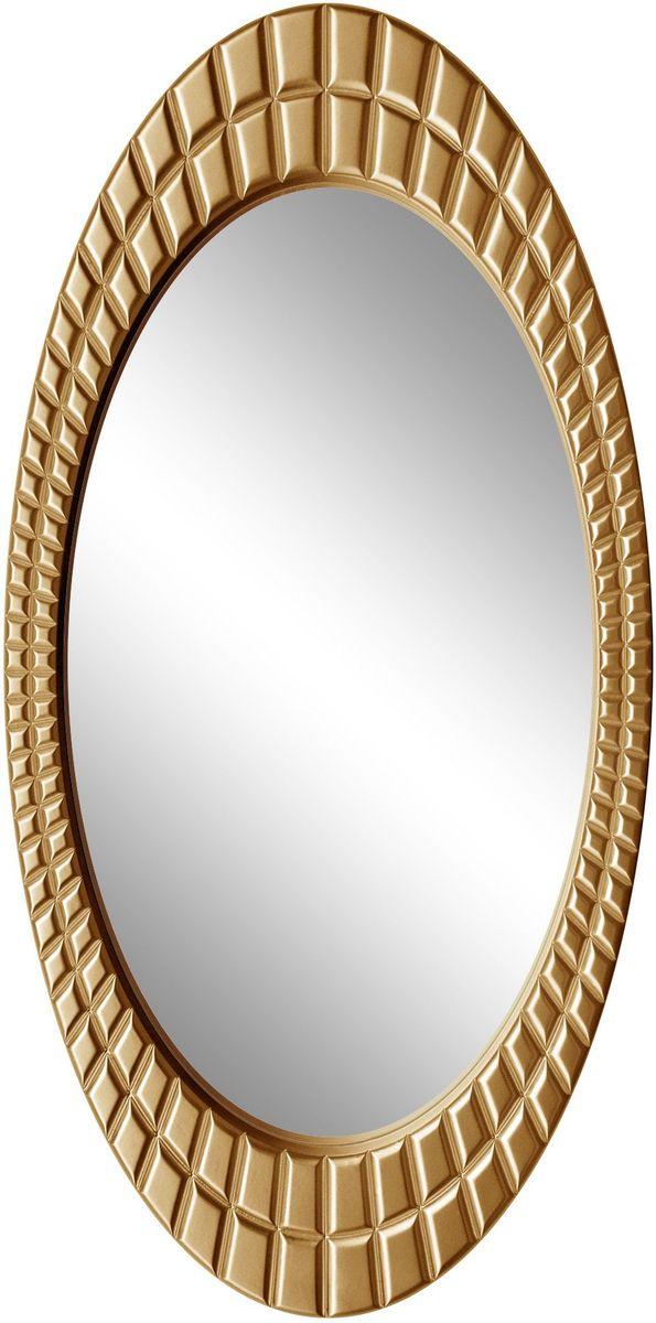 Зеркало VezzoLLi Веццо, цвет: золотой, 60 х 120 см282808С обратной стороны зеркало снабжено тремя металлическими подвесами для возможности разместить его и вертикально и горизонтально. Видимый размер зеркального полотна 90х50 см.