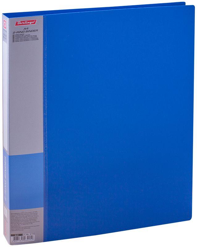 Berlingo Папка на 2-х кольцах Standard цвет синий611308Папка на 2-х кольцах Standard для хранения перфорированных документов изготовлена из пластика. Кольцевой механизм надежно держит документы и файлы. В корешок папки вставляется лист для описания и названия. Классические офисные цвета в ассортименте.
