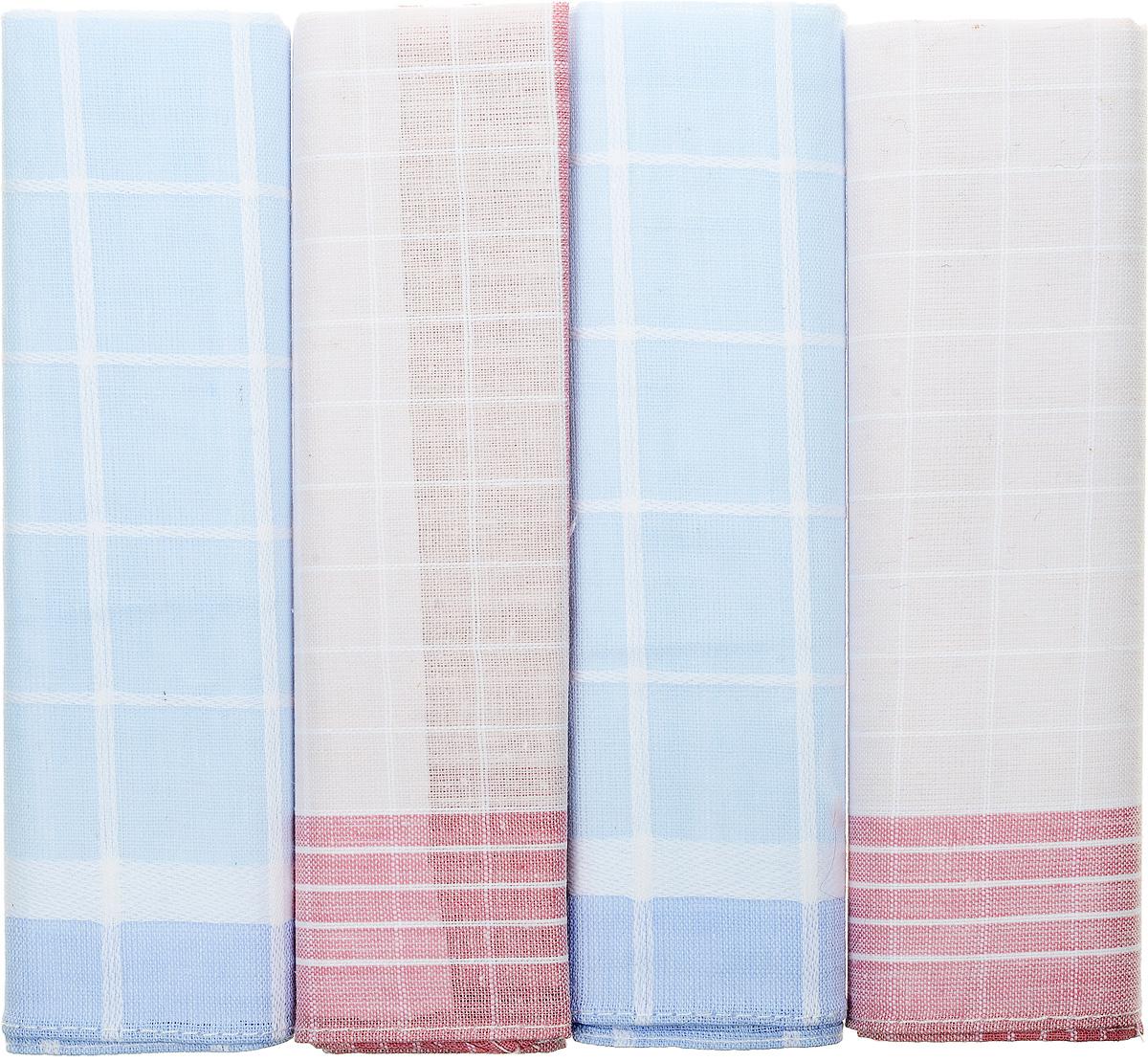 Платок носовой женский Zlata Korunka, цвет: голубой, бордовый, 4 шт. 71420-31. Размер 28 см х 28 см71420-31Оригинальный женский носовой платок Zlata Korunka изготовлен из высококачественного натурального хлопка, благодаря чему приятен в использовании, хорошо стирается, не садится и отлично впитывает влагу. Практичный и изящный носовой платок будет незаменим в повседневной жизни любого современного человека. Такой платок послужит стильным аксессуаром и подчеркнет ваше превосходное чувство вкуса.