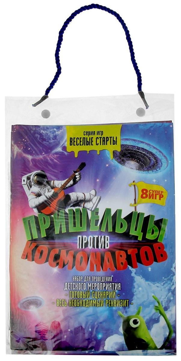 Лас Играс Набор для проведения праздника Эстафета Пришельцы против космонавтов 188071