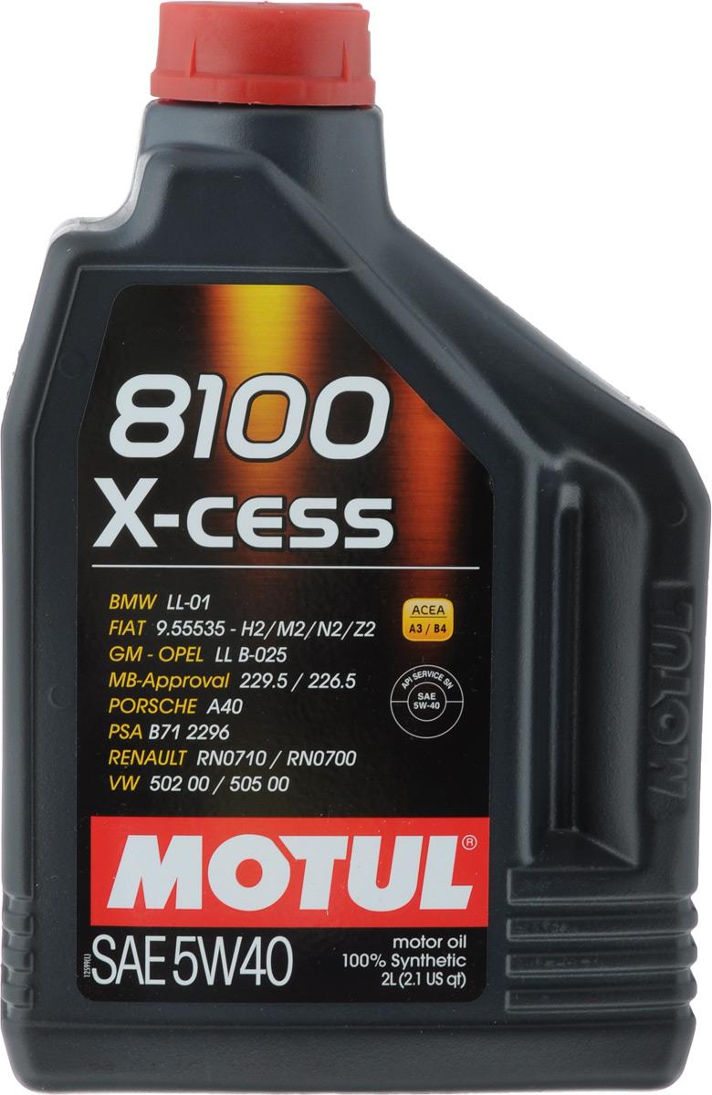 Масло моторное Motul 8100 X-Cess, синтетическое, 5W-40, 2 л102869100% синтетическое моторное масло для бензиновых и дизельных двигателей. Высокотехнологичное 100% синтетическое моторное масло, специально разработано для современных двигателей легковых автомобилей обладающих большой мощностью и объемом, для бензиновых и дизельных двигателей с непосредственным впрыском, оснащенных системами нейтрализации отработанных газов. 8100 X-cess 5W-40 - имеет многочисленные допуски автопроизводителей, что позволяет применять его в гарантийный период. Применяется в двигателях, работающих на всех сортах бензина, дизельного и газового топлива (LPG). ACEA Стандарты: ACEA A3/B4 API Стандарты: API SN/CF Одобрения: OPEL GM LL-B-025; MB-Approval 229.5 / 226.5; BMW LL-01; PORSCHE A40; VW 502 00/505 00; Renault RN 0710/0700; GM-Opel LL B-025 (Diesel); FIAT 9.55535-H2; FIAT 9.55535-M2; FIAT 9.55535-N2; FIAT 9.55535-Z2; PSA B71 2296.