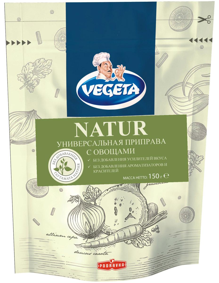 Vegeta Natur универсальная приправа с овощами, 150 г 3110301