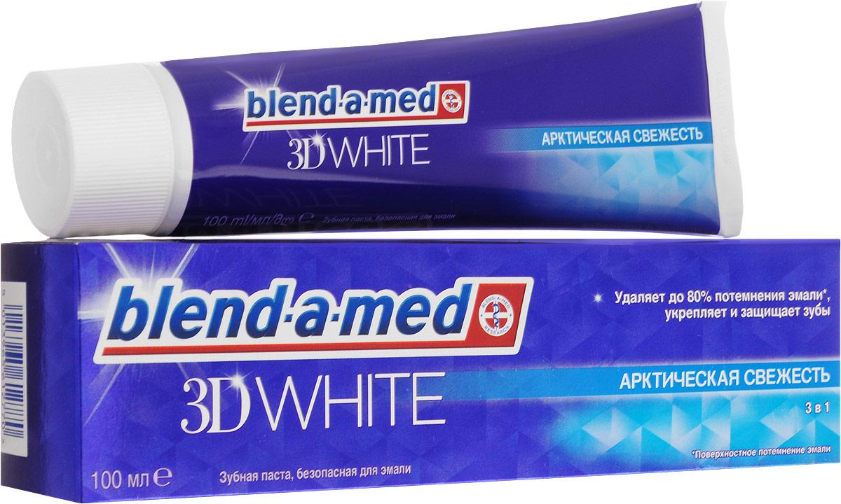 Blend-a-med Зубная паста 3D White, 100 млSC-FM20101Трехмерное отбеливание для безупречной улыбки!Белоснежная улыбка за 14 дней? С пастой Blend-a-med 3D White это возможно. Отбеливание происходит за счет специальных отбеливающих частиц, которые во время чистки проникают в труднодоступные места. Эффективный и мягкий путь позволит очистить зубы от налета, создавая эффект идеально белых зубов в трех измерениях УВАЖАЕМЫЕ КЛИЕНТЫ! Обращаем ваше внимание на возможные изменения в дизайне упаковки. Качественные характеристики товара и его размеры остаются неизменными. Поставка осуществляется в зависимости от наличия на складе.
