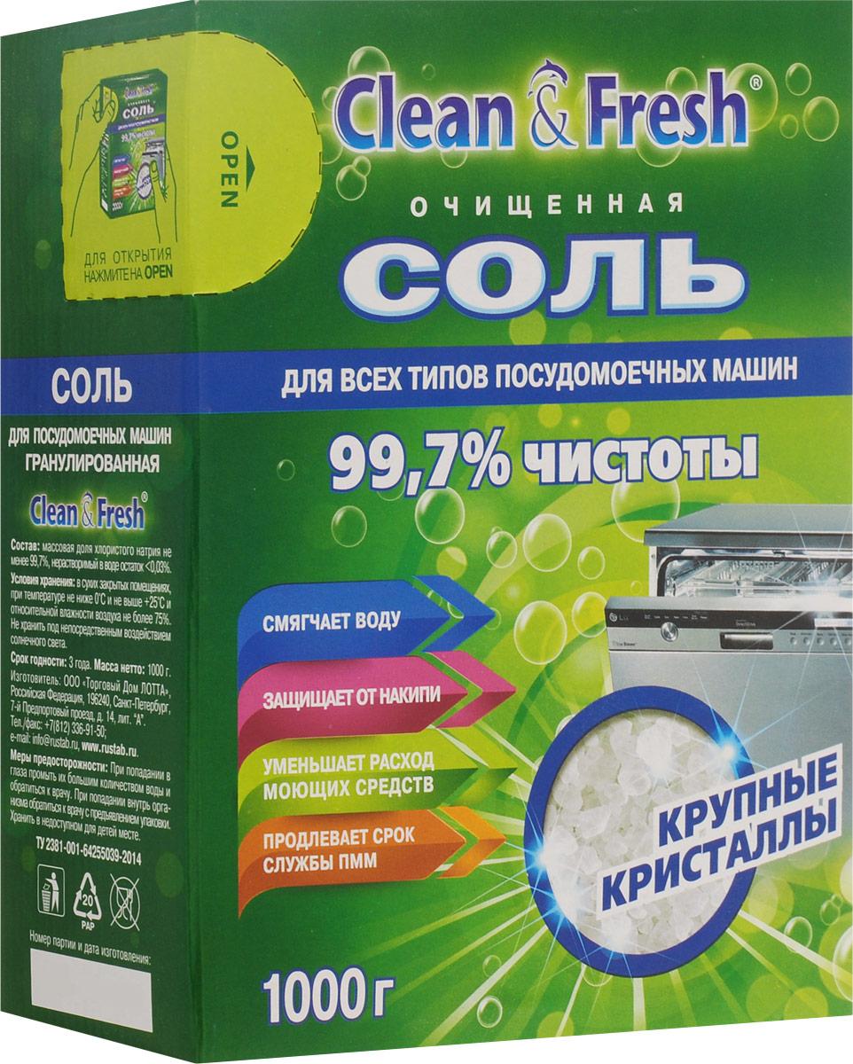 Соль очищенная для посудомоечных машин Clean & Fresh, 1000 г16250Отложения извести могут негативно отразиться на работе посудомоечной машины. Специальная соль Clean & Fresh на 99,7% состоит из чистой соли, специально гранулированной для использования в посудомоечной машине. Соль смягчает воду, защищает посудомоечную машину от накипи и продлевает ее срок службы. Благодаря своей формуле и твердости, соль обеспечивает высокую эффективность и экономичный расход средств в процессе смягчения воды и придания блеска чистой посуде. Подходит для всех типов посудомоечных машин. Состав: массовая доля хлористого натрия не менее 99,7%. Товар сертифицирован. Уважаемые клиенты! Обращаем ваше внимание на возможные изменения в дизайне упаковки. Качественные характеристики товара остаются неизменными. Поставка осуществляется в зависимости от наличия на складе.