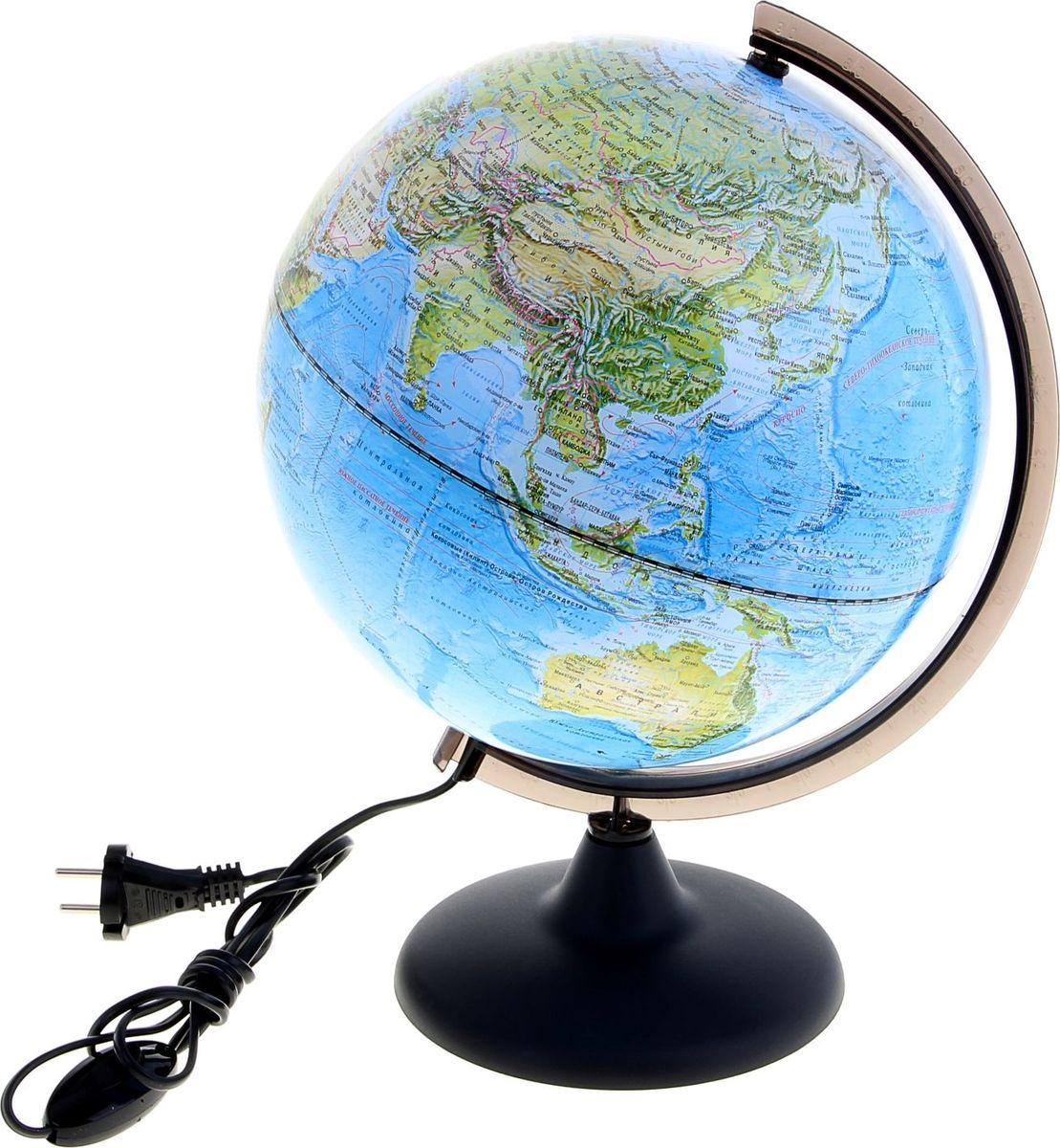 Глобусный мир Глобус ландшафтный с подсветкой диаметр 25 см1077869Глобус для всех, глобус каждому! Глобус — самый простой способ привить ребенку любовь к географии. Он является отличным наглядным примером, который способен в игровой доступной и понятной форме объяснить понятия о планете Земля. Также интерес к глобусам проявляют не только детки, но и взрослые. Для многих уменьшенная копия планеты заменяет атлас мира из-за своей доступности и универсальности. Умный подарок! Кому принято дарить глобусы? Всем! Глобус ландшафтный диаметр 250 мм, с подсветкой — это уменьшенная копия земного шара, в которой каждый найдет для себя что-то свое. путешественники и заядлые туристы смогут отмечать с помощью стикеров те места, в которых побывали или собираются их посетить деловые и успешные люди оценят такой подарок по достоинству, потому что глобус ассоциируется со статусом и властью преподаватели, ученые, студенты или просто неординарные личности также найдут для глобуса достойное место в своем доме. Итак, спешите заказать...