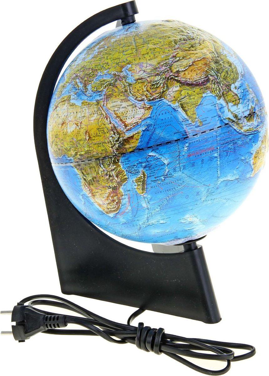 Глобусный мир Глобус ландшафтный рельефный с подсветкой диаметр 21 см1116842Глобус для всех, глобус каждому! Глобус — самый простой способ привить ребенку любовь к географии. Он является отличным наглядным примером, который способен в игровой доступной и понятной форме объяснить понятия о планете Земля. Также интерес к глобусам проявляют не только детки, но и взрослые. Для многих уменьшенная копия планеты заменяет атлас мира из-за своей доступности и универсальности. Умный подарок! Кому принято дарить глобусы? Всем! Глобус ландшафтный рельефный диаметр 210 мм, на треугольной подставке, с подсветкой — это уменьшенная копия земного шара, в которой каждый найдет для себя что-то свое. путешественники и заядлые туристы смогут отмечать с помощью стикеров те места, в которых побывали или собираются их посетить деловые и успешные люди оценят такой подарок по достоинству, потому что глобус ассоциируется со статусом и властью преподаватели, ученые, студенты или просто неординарные личности также найдут для глобуса достойное место в...