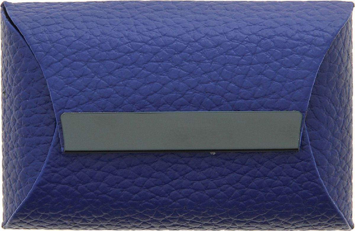 Визитница горизонтальная цвет синий116357Что такое визитница для делового человека? Это удобный способ содержать все важные контакты под рукой или просто хранить свои собственные карточки. По отдельности они могут мяться или просто теряться. Визитница не только упорядочивает карточки, но и дисциплинирует самого хозяина и демонстрирует его статус окружающим. Визитница горизонтальная, цвет синий — качественный и недорогой аксессуар для современного делового человека. Этот полезный предмет станет отличным подарком как коллегам, так и бизнес-партнерам.