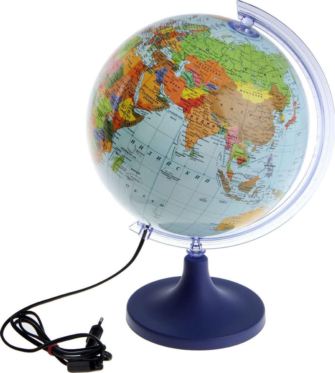 Glowala Глобус политический с подсветкой диаметр 25 смFS-00897Глобус для всех, глобус каждому!Глобус — самый простой способ привить ребенку любовь к географии. Он является отличным наглядным примером, который способен в игровой доступной и понятной форме объяснить понятия о планете Земля.Также интерес к глобусам проявляют не только детки, но и взрослые. Для многих уменьшенная копия планеты заменяет атлас мира из-за своей доступности и универсальности.Умный подарок! Кому принято дарить глобусы? Всем! Глобус политический диаметр 250мм, с подсветкой — это уменьшенная копия земного шара, в которой каждый найдет для себя что-то свое.путешественники и заядлые туристы смогут отмечать с помощью стикеров те места, в которых побывали или собираются их посетитьделовые и успешные люди оценят такой подарок по достоинству, потому что глобус ассоциируется со статусом и властьюпреподаватели, ученые, студенты или просто неординарные личности также найдут для глобуса достойное место в своем доме.Итак, спешите заказать настольные глобусы в нашем интернет-магазине по привлекательным ценам, и помните, кто владеет глобусом, тот владеет миром!