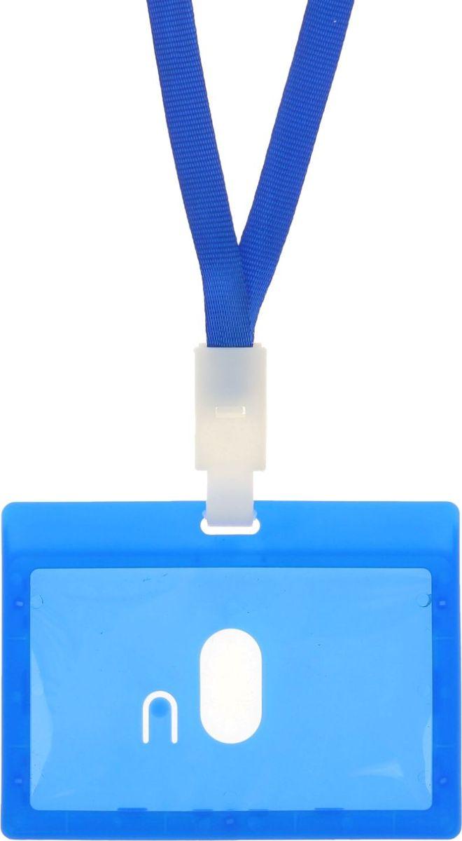 Mdd Бейдж горизонтальный с лентой 9 х 5,4 см цвет синий 895223
