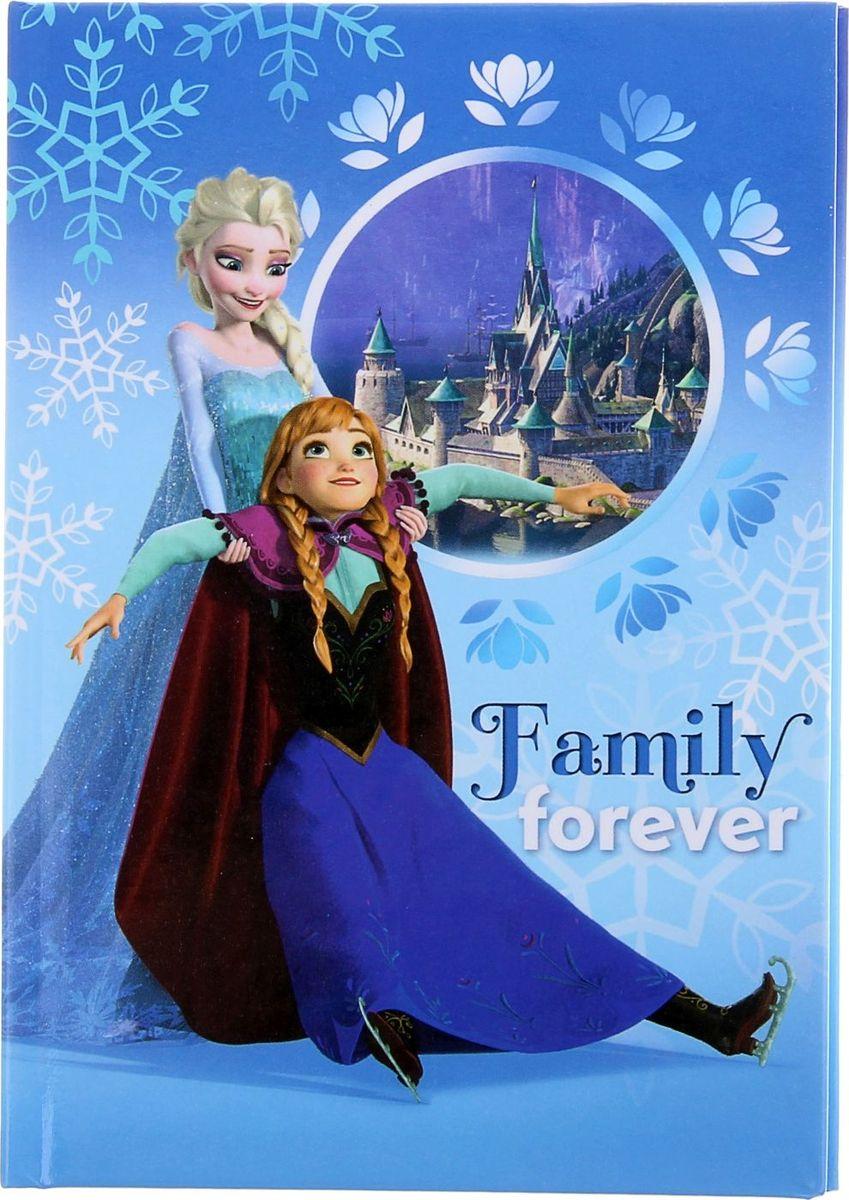 Disney Записная книжка Холодное сердце-33 48 листов1089600Записная книжка — компактное и практичное полиграфическое изделие, предназначенное для разного рода записей и заметок. Такой предмет прекрасно подойдёт для фиксации повседневных дел. Это канцелярское изделие отличается красочным оформлением и придётся по душе как взрослому, так и ребёнку. Записная книжка твёрдая обложка А6, 48 листов Дисней. Холодное сердце-33, глянцевая ламинация обладает всеми необходимыми характеристиками, чтобы стать вашим полноценным помощником на каждый день.