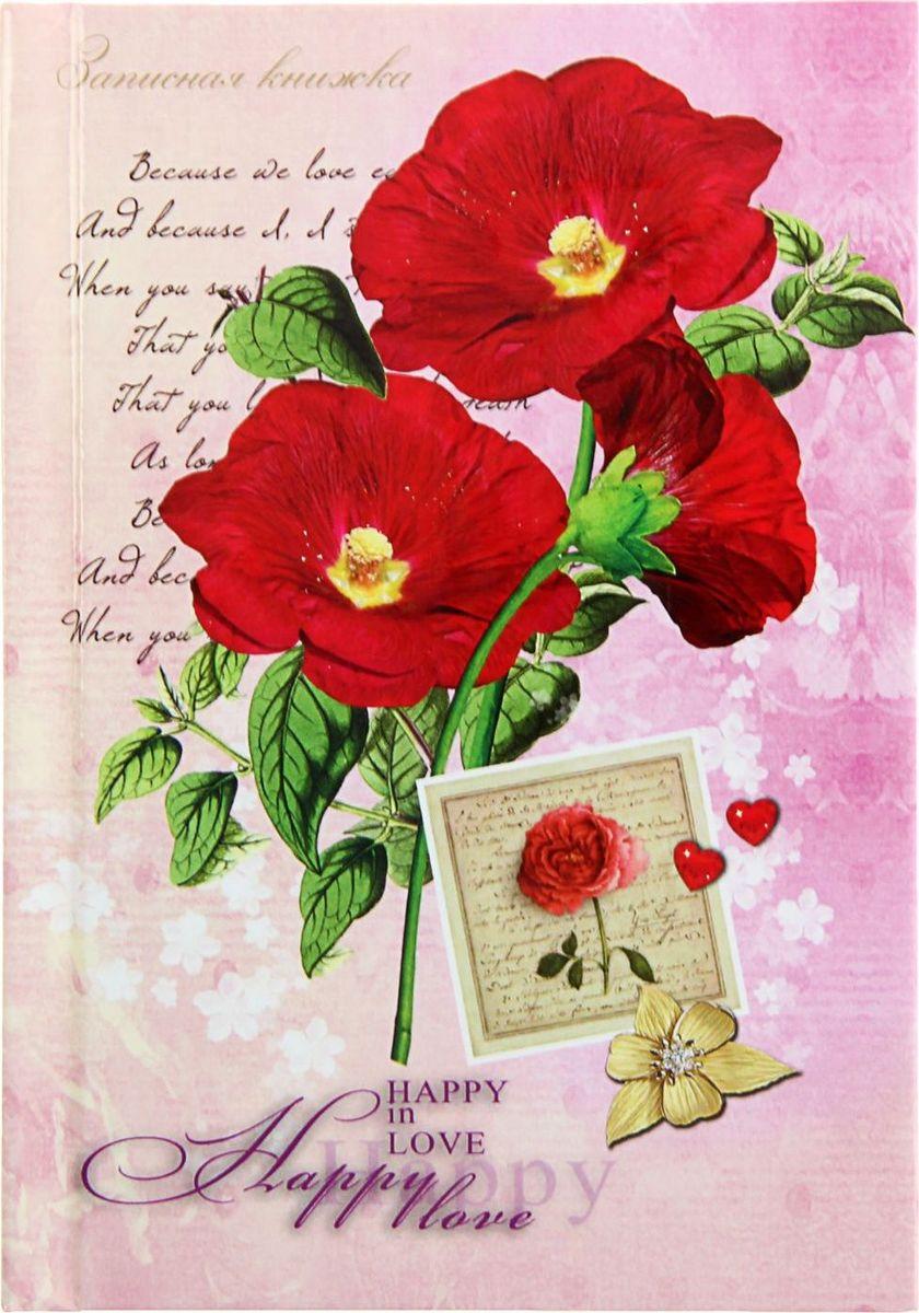 Проф-Пресс Записная книжка Красные цветы 64 листа72523WDЗаписная книжка — компактное и практичное полиграфическое изделие, предназначенное для разного рода записей и заметок.Такой предмет прекрасно подойдёт для фиксации повседневных дел. Это канцелярское изделие отличается красочным оформлением и придётся по душе как взрослому, так и ребёнку. Записная книжка твердая обложка А6, 64 листа Красные цветы, глянцевая ламинация обладает всеми необходимыми характеристиками, чтобы стать вашим полноценным помощником на каждый день.