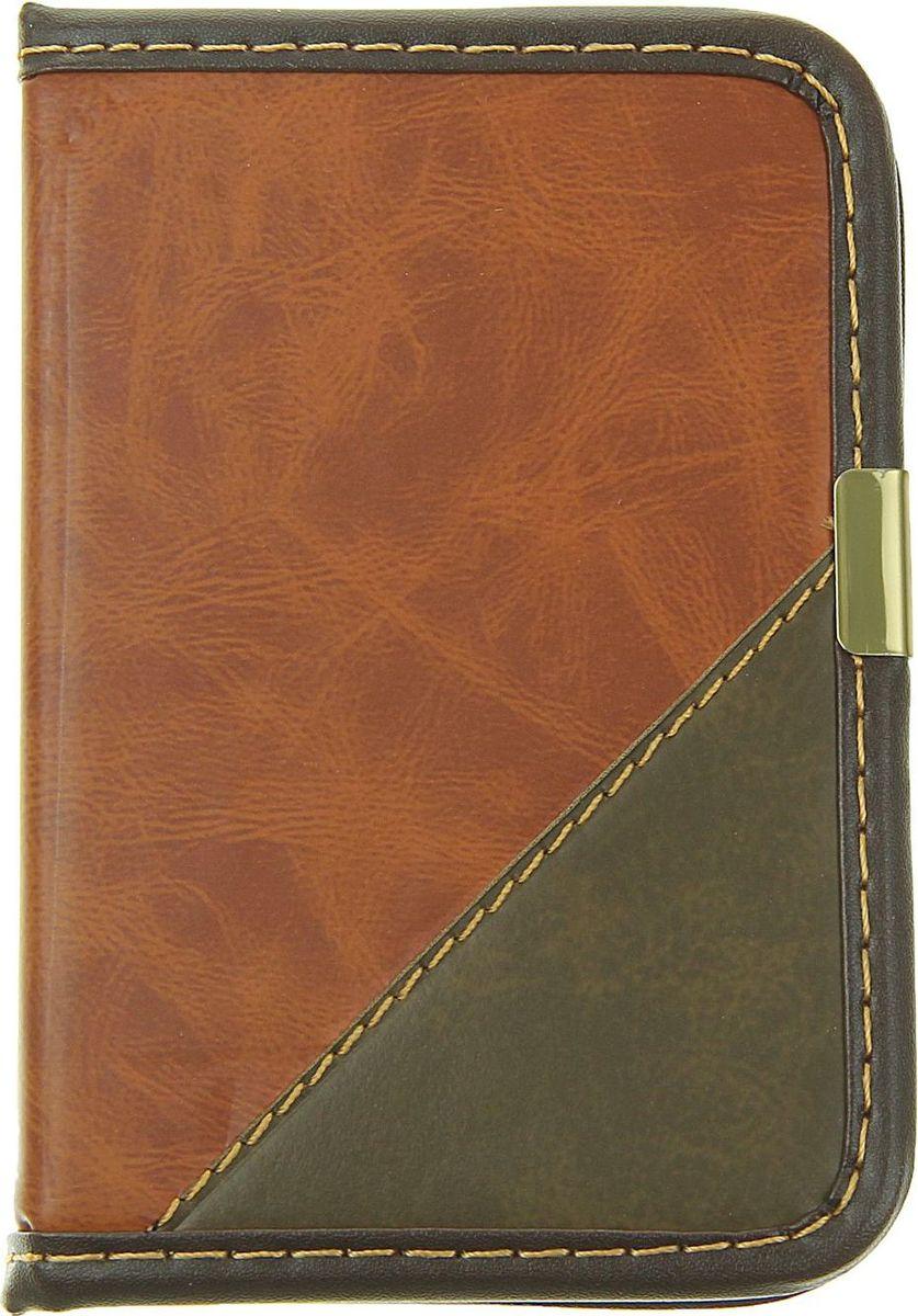 Записная книжка Diary 90 листов1396426