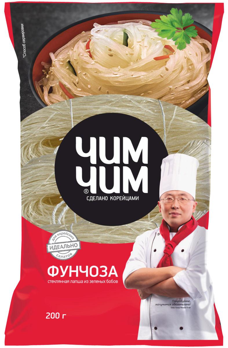 Чим-Чим фунчоза бобовая вермишель, 200 г551Фунчоза - это вермишель из бобовой муки. Она широко распространена и популярна в Корее, Китае, Японии, Индии и Вьетнаме. Бобовая вермишель прекрасно сочетается с овощами и мясом в горячих блюдах и супах, а также является основной для знаменитого салата по-корейски Фунчоза, столь полюбившегося россиянам.