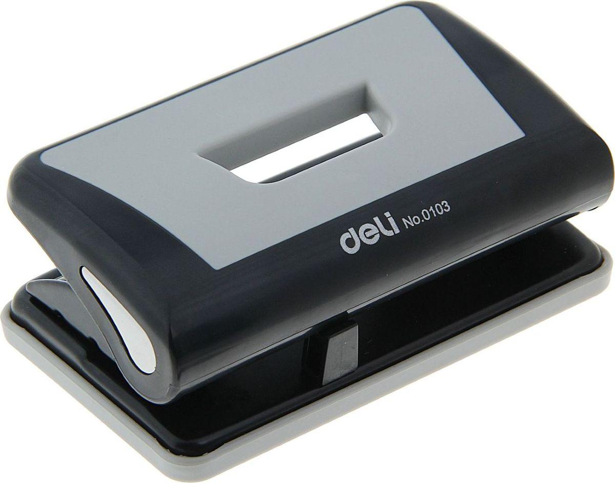 Deli Дырокол на 10 листовKM-8810B-021Дырокол — это механическое изделие из металла для пробивания отверстий в бумаге. Надолго сохранить презентабельный и аккуратный вид документов или рукописей поможет дырокол средний DELI. Вы можете пользоваться им как дома, так и в офисе.Эта важная канцелярская принадлежность высокого качества, реализуемая по доступной цене, станет неотъемлемым атрибутом вашего рабочего стола.ОсобенностиРасстояние между отверстиями:80 мм.Диаметр отверстия: 6 мм.Удобная и приятная на ощупь рукоятка из термопластика.Форматная линейка для более точной пробивки.Встроенный в основание резервуар для отходов.Пластмассовое покрытие повышенной прочности.Цветное оформление рукоятки.