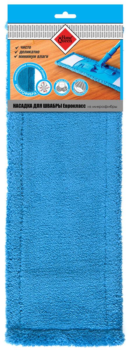 Насадка для швабры HomeQueen Еврокласс. 7005710503Для всех видов напольных поверхностей. Высокая износостойкость. Не царапает, отлично впитывает влагу. Подходит к коду 70061, 56649.