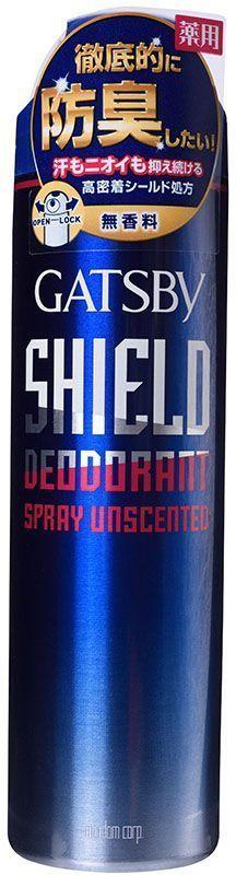 "Mandom дезодорант-антиперспирант ""Shield-без аромата"", для мужчин с экстрактом зеленого чая, 130 г 42098"